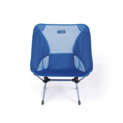 ChairOne_BlueBlock_Front_2500px.jpg