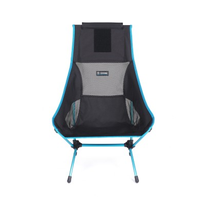 ChairTwo_Black_Front_2500px.jpg