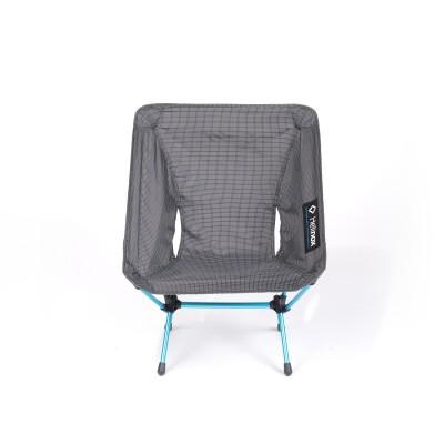 ChairZero_Black_Front_2500px.jpg